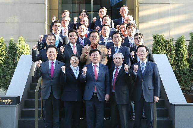 회장단회의 03.JPG
