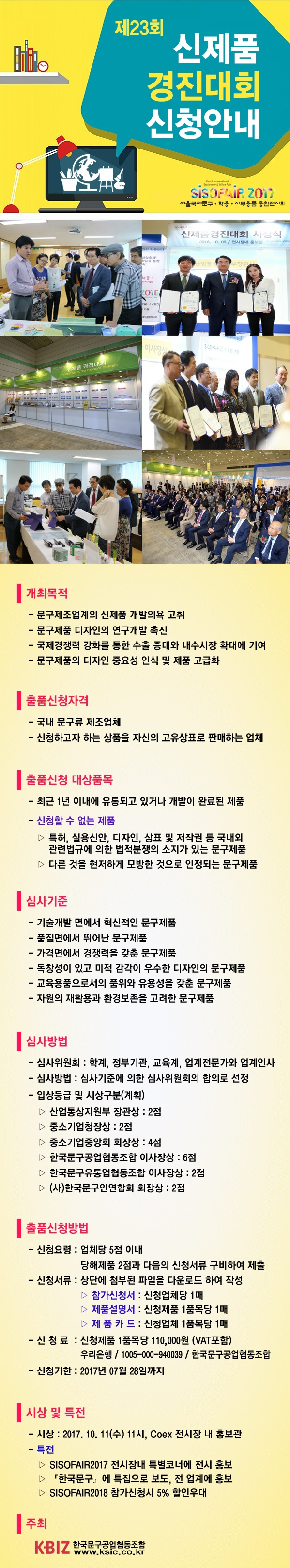 경진대회-1.jpg